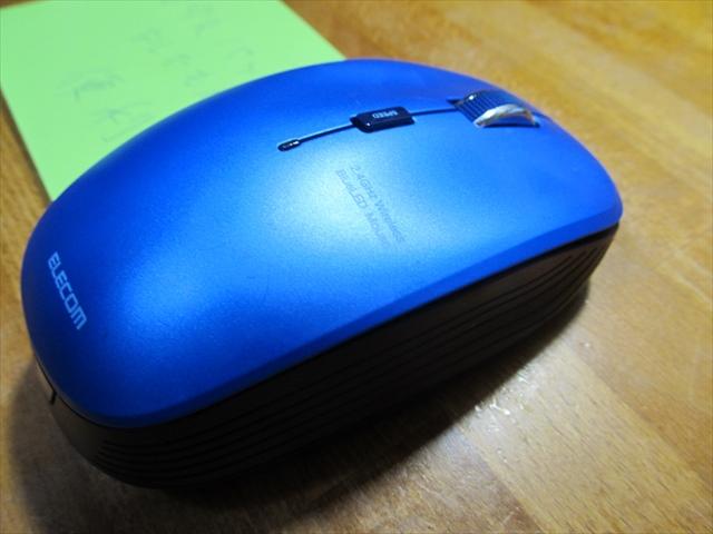 ワイヤレスマウスM-BL21DB (エレコム)