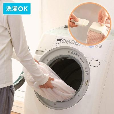 アイリスオーヤマ 【丸洗いOK】 電気敷き毛布