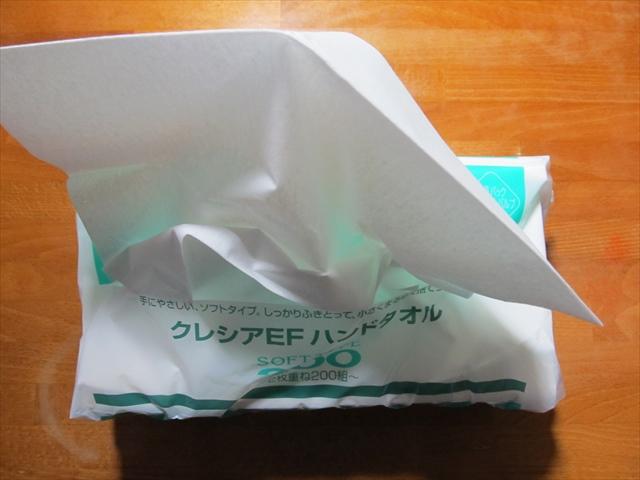 日本製紙クレシアEF ハンドタオル