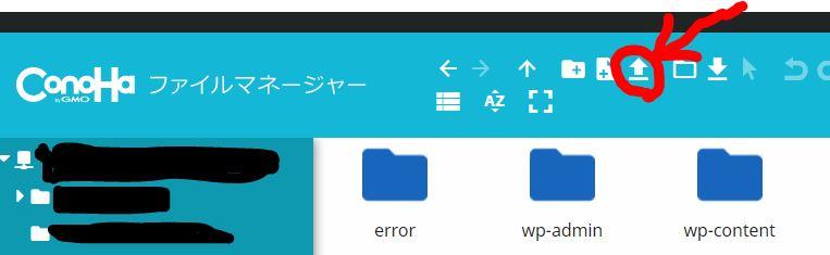 『ファイルをアップロード』をクリック