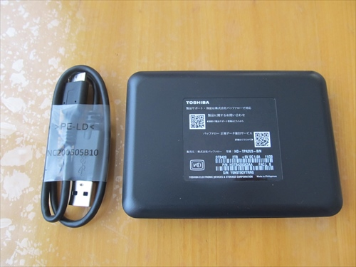 東芝 Canvio HD-TPA2U3-B/N 同梱されているもの