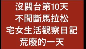 中国語のOCR